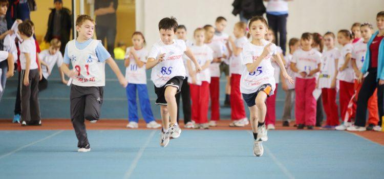 Η Πολύπλευρη Συμβολή του Σχολείου στη Δυνατότητα Σωματικής Δραστηριοποίησης των παιδιών