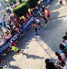eyzin marathonios 2