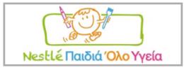logo_Νεστλε