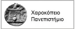 logo_Site_ΧΑΡΟΚΟΠΕΙΟ